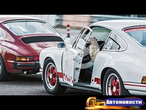 Driving like in the good old days – Porsche Sport Driving School: Classic Cars  - (Видео новости)