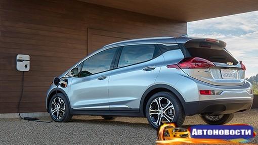Электрокар Chevrolet Bolt станет беспилотным такси - «Автоновости»