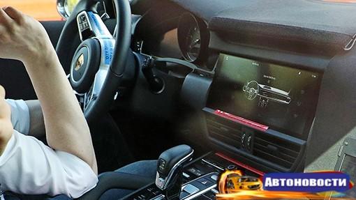 Фотошпионы сфотографировали салон нового Porsche Cayenne - «Автоновости»