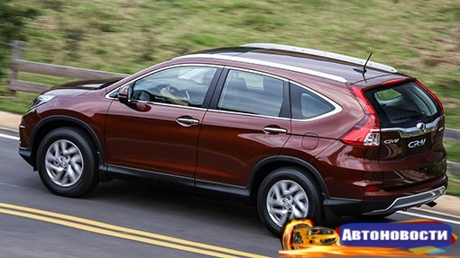 Honda не покинет российский рынок - «Автоновости»