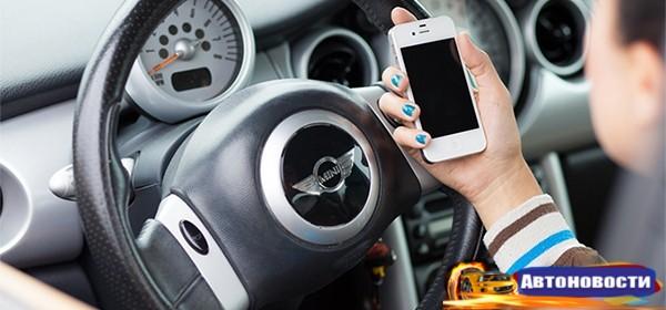 iPhone превратят в ключ от автомобиля - «Автоновости»