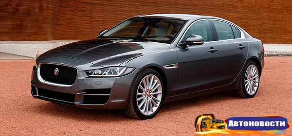 Jaguar отзовет дизельные XE и XF в России - «Автоновости»