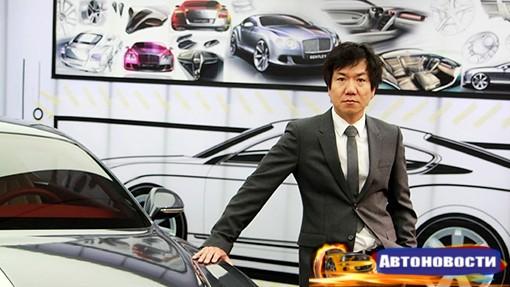 Компания Hyundai наняла экс-дизайнера Bentley - «Автоновости»