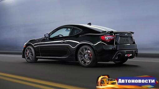 Купе Subaru BRZ стало мощнее - «Автоновости»
