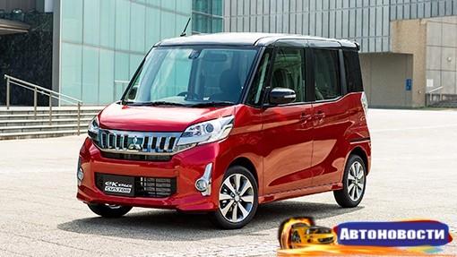 Mitsubishi Motors перейдет под контроль Nissan - «Автоновости»