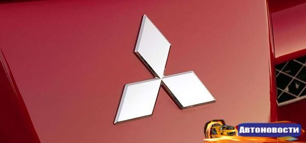 Mitsubishi объявила об отзыве более 140 тысяч автомобилей в России - «Автоновости»