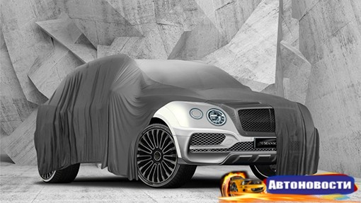 Немцы прокачали внедорожник Bentley Bentayga - «Автоновости»