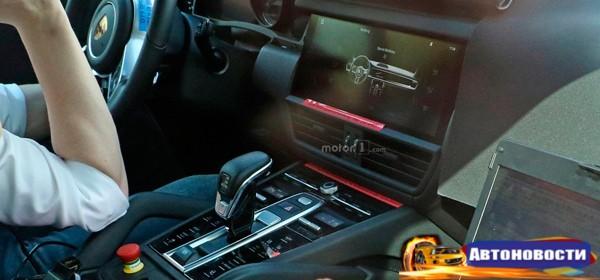 Опубликованы первые фотографии салоне Porsche Cayenne нового поколения - «Автоновости»
