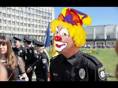Патрульную полицию возглавил клоун  - «происшествия видео»
