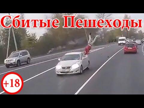 Pedestrian Accident #002  - «происшествия видео»