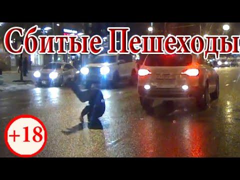 Pedestrian Accident #004  - «происшествия видео»