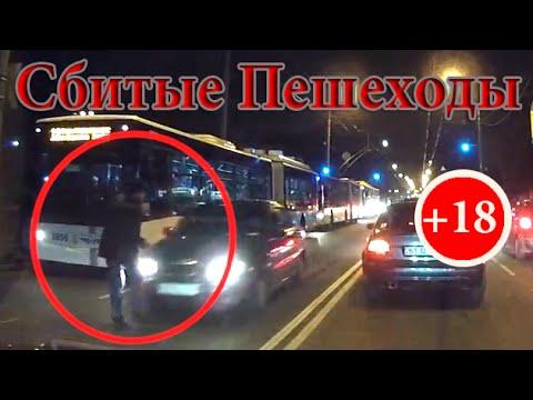 Pedestrian Accident #005  - «происшествия видео»