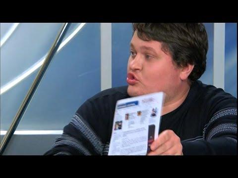 Перепалка Виктора Смалия с адвокатом полицейских Татьяной Зелькиной  - «происшествия видео»