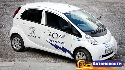 Peugeot и Citroen приступили к разработке глобальных электрокаров - «Автоновости»