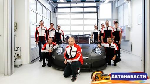 Porsche презентовала гоночное купе 911 GT3 RSR - «Автоновости»