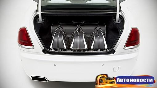 Rolls-Royce представил набор сумок по цене дороже BMW 3-Series - «Автоновости»