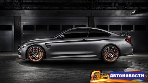 Спорткар BMW M4 GTS оценили в рублях - «Автоновости»