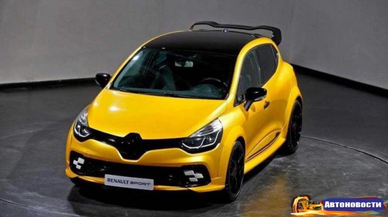 Это — самый горячий Renault Clio RS - «Автоновости»