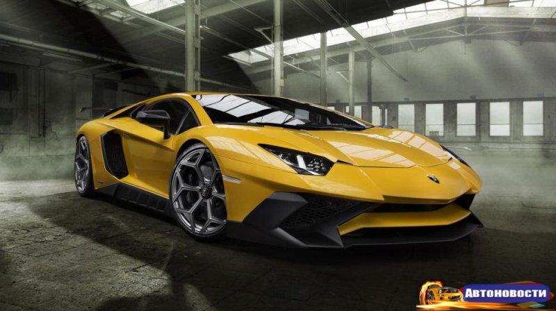 Lambo Aventador SV стал громче и мощнее - «Автоновости»