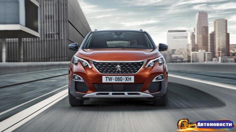 Peugeot 3008 стал крутым - «Автоновости»