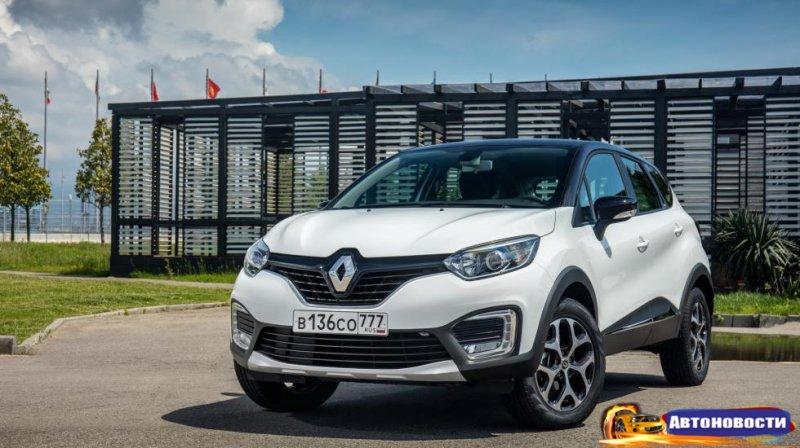 Renault Kaptur обрел прайс-лист - «Автоновости»