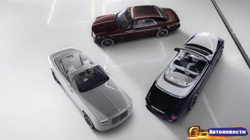 Rolls-Royce провожает купе и кабриолет Phantom спецверсией Zenith - «Автоновости»