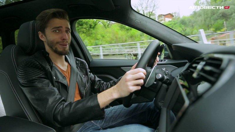 Тест-драйв Jaguar F-pace // АвтоВести  - «видео»