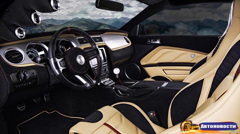 В Vilner добавили уюта Shelby Mustang GT500 Super Snake - «Автоновости»