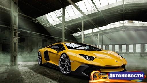 Тюнеры добавили мощности и агрессии «заряженному» Lamborghini Aventador - «Автоновости»