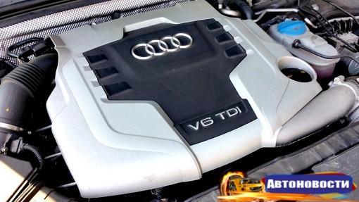 Volkswagen придумал, как исправить «грязный» дизель TDI - «Автоновости»