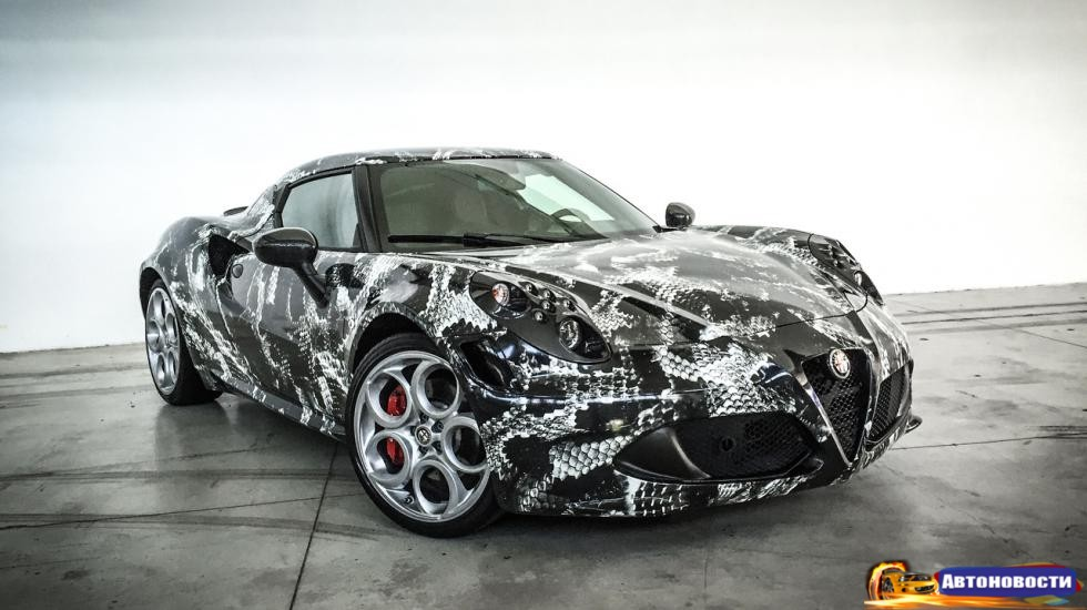 Alfa Romeo 4C примерила дизайн… кроссовок - «Автоновости»