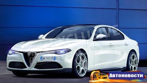 Alfa Romeo оснастит конкурента BMW 5-Series дизелем V6 - «Автоновости»