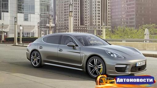 Автомобили Porsche и Audi превратят в роскошное такси - «Автоновости»