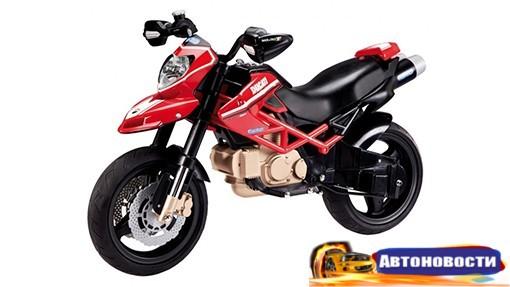 Ducati выпустил мотоциклы для детей - «Автоновости»