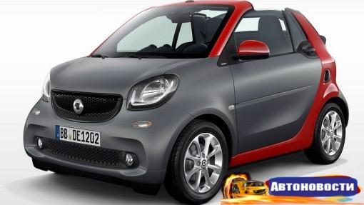 Кабриолет Smart ForTwo получил рублевый ценник - «Автоновости»