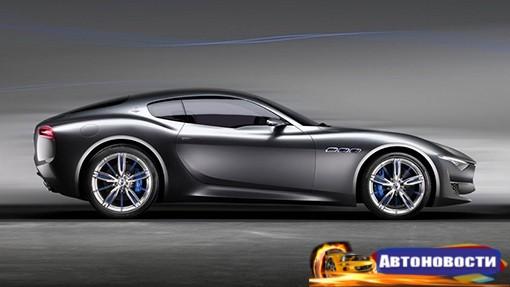 Компания Maserati создаст электрический спорткар - «Автоновости»