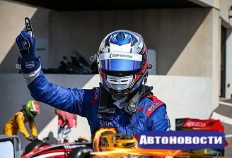 Оруджев одержал победу в субботней гонке на французском автодроме Поль Рикар - «Автоспорт»