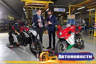 Партнерские отношения между Motul и MV Agusta охватят как производство мототехники, так и мотоспорт - «Автоспорт»