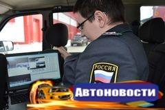 Приставы взыскали с жителя Читы 50 дорожных штрафов на 29 тысяч рублей - «Автоновости»