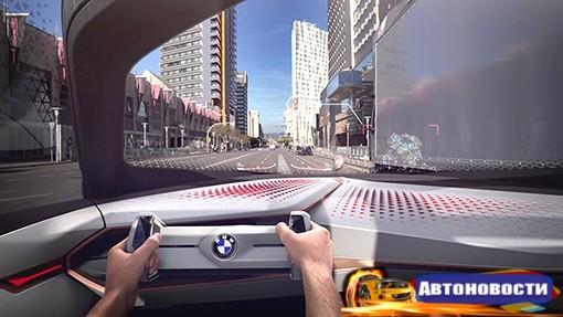 Rolls-Royce и Mini подготовили новые концепты к премьере - «Автоновости»
