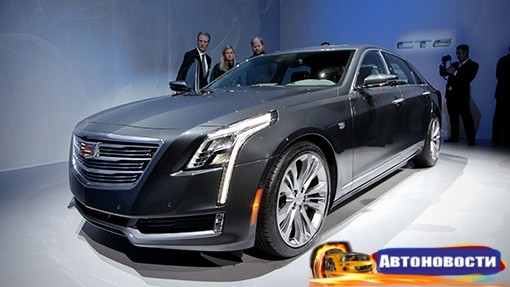 Седан Cadillac CT6 научили снимать панорамное видео - «Автоновости»