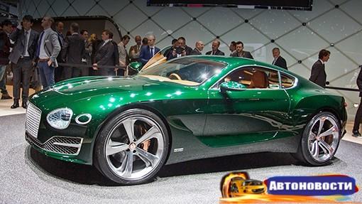 Спорткар Bentley назовут в честь бывшего руководителя марки - «Автоновости»