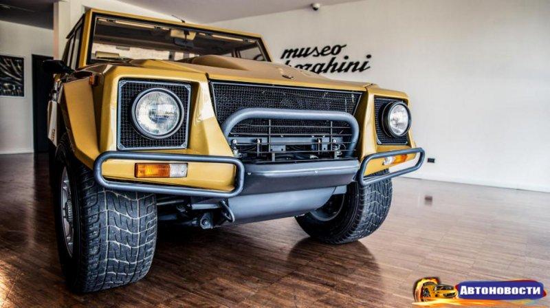 Lamborghini, о которых вы могли не знать. Часть 1 - «Автоновости»