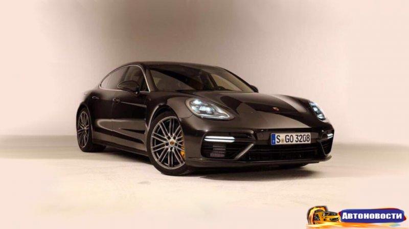 Новый Porsche Panamera раскрыт досрочно - «Автоновости»