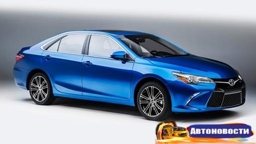 Toyota Camry назвали самой американской машиной - «Автоновости»