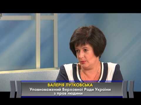 Украина должна платить соцвыплаты в т.н. ЛДНР, - омбудсмен Валерия Лутковская  - «происшествия видео»