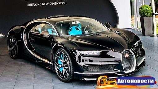 В Гудвуде состоялась британская премьера гиперкара Bugatti Chiron - «Автоновости»