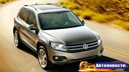 В России отзывают Volkswagen Tiguan и Audi Q5 - «Автоновости»