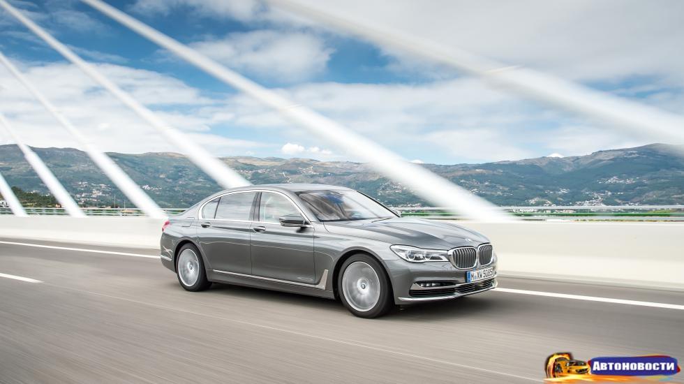 В Россию приехала дизельная BMW 7-Series с четырьмя турбинами - «Автоновости»