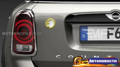 В Сети частично показали первый гибридный MINI - «Автоновости»